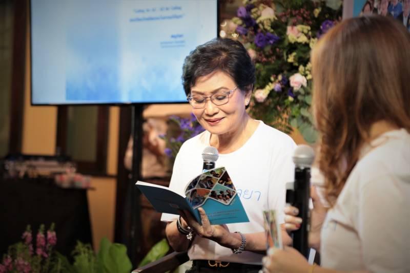"""""""เสมา2""""เปิดตัวหนังสือผลงาน 1 ปีเกาะติดการศึกษาไทย."""
