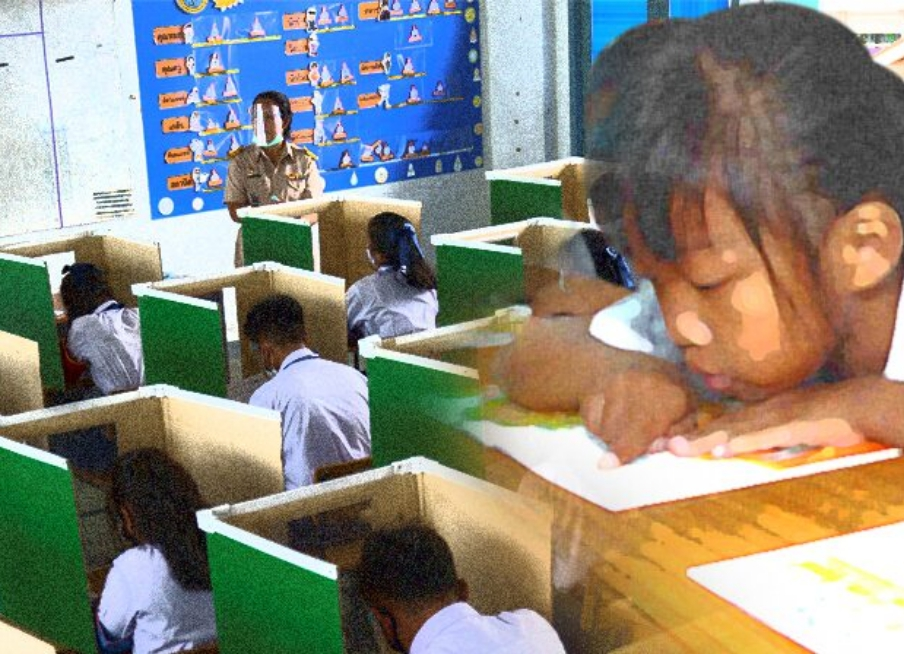 การศึกษาไทยใหญ่แต่ไม่โต
