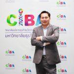 คณบดี CIBA DPU แจ้งสถานการณ์การระบาดของโควิด-19 ไม่ได้ทำให้การศึกษาไทยถอยหลัง